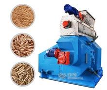 Wooden Pellet Machine